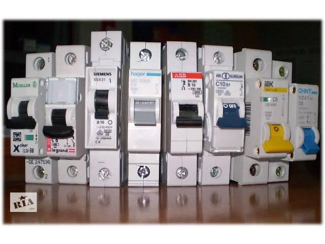 бу Автоматические выключатели (бытовые и промышленные) в Днепре (Днепропетровск)