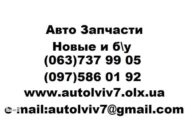 бу Автомеханик, сварщик, ходовик для работы на СТО в Львове