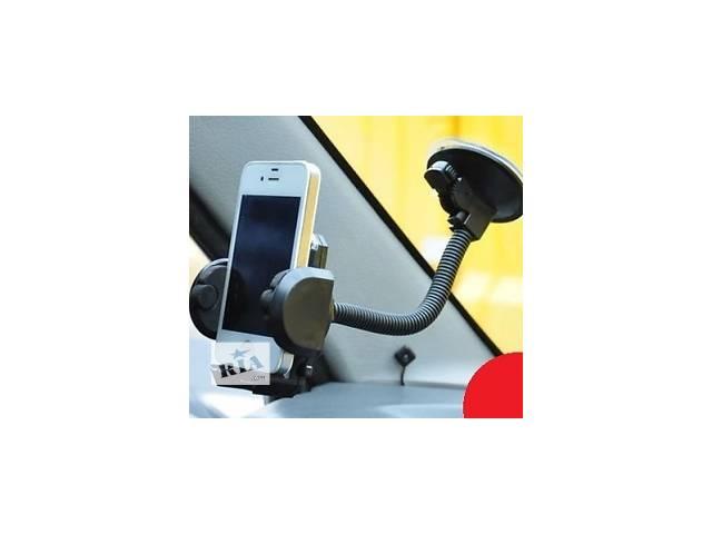 продам Автомобильный держатель для телефона Easy View бу в Киеве