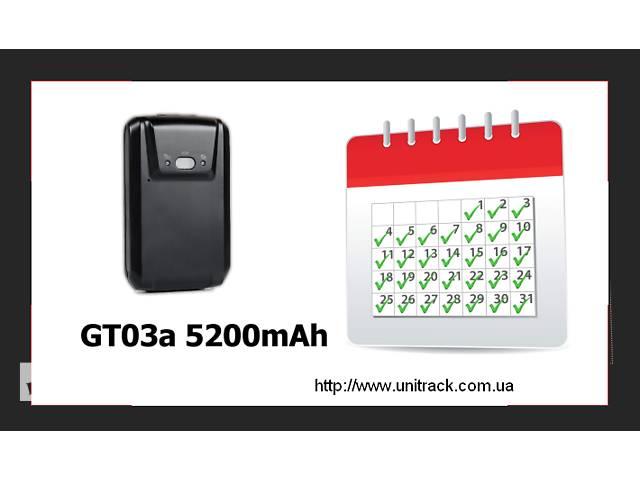 продам Автономный GPS трекер SMART GT03a (Влагостойкий, на 5 магнитах, 5200mAh) бу в Остроге