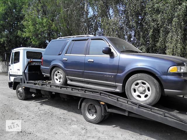 Автосос Автоэвакуатор Техпомощь( Полтава )- объявление о продаже  в Полтавской области