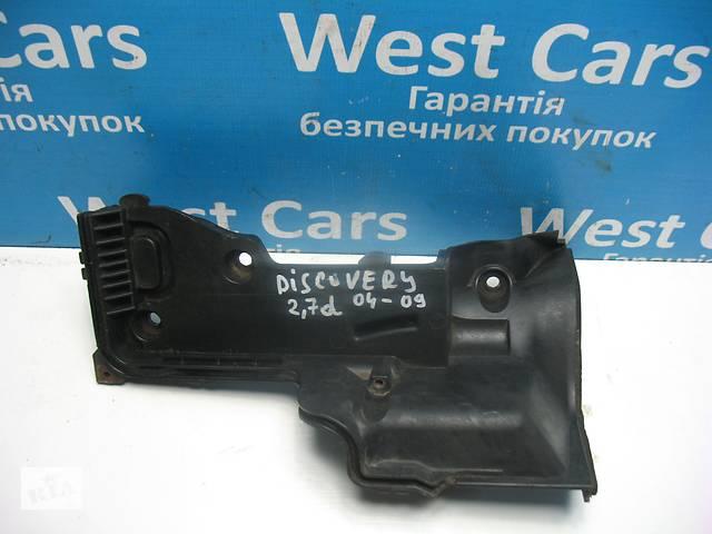 продам Б/У 2004 - 2009 Discovery Кріплення акумулятора 2.7 D. Вперед за покупками! бу в Луцьку