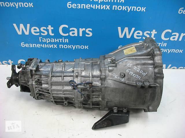 купить бу Б/У 2005 - 2008 IS МКПП 2.2 дизель 6 ст.. Вперед за покупками! в Луцьку