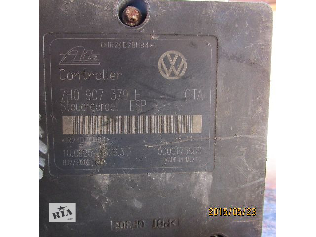 Б/у абс 7H0907379H 7H0614111H и датчики для легкового авто Volkswagen T5 (Transporter) 2007- объявление о продаже  в Виноградове