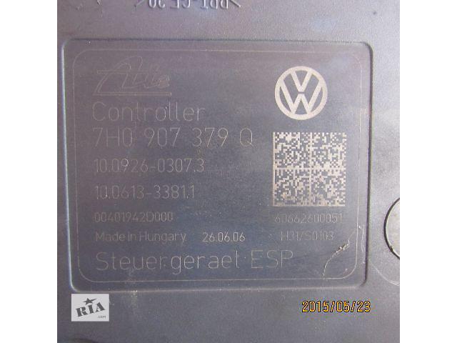 бу Б/у абс 7H0907379Q 7H0614517 и датчики для легкового авто Volkswagen T5 (Transporter) 2007 в Виноградове