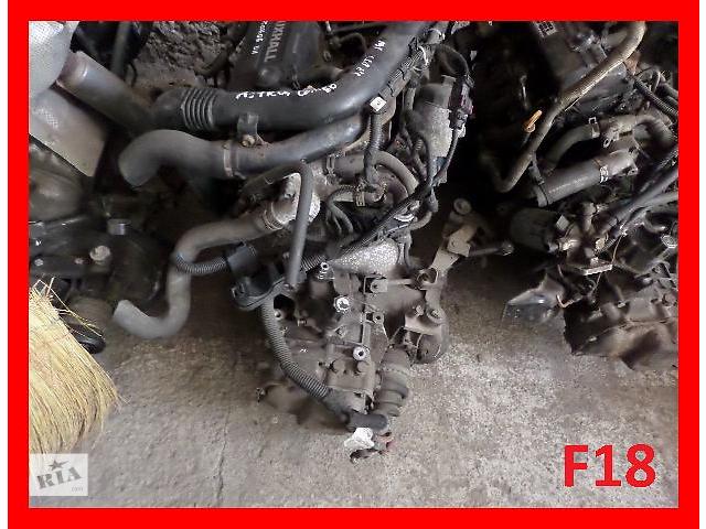Б/у Коробка передач КПП Opel Corsa 1.3 CRDI та 1.7 D /TD /TDI (F13,F16,F17,F18)- объявление о продаже  в Стрые