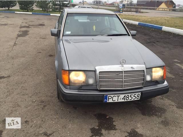 бу Б/у бампер передний для легкового авто Mercedes 124 в Львове