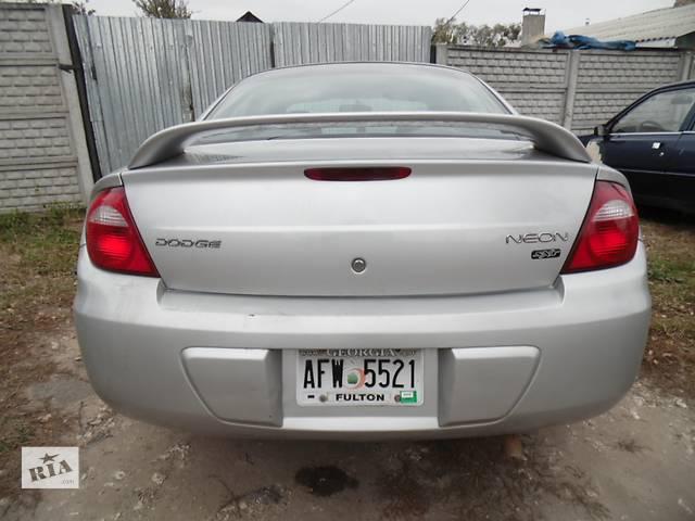 бу Б/у бампер задний для седана Dodge Неон в Дубно (Ровенской обл.)