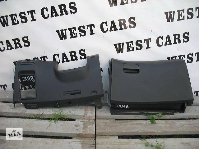 бу Б/у бардачок для легкового авто Subaru Outback в Луцке