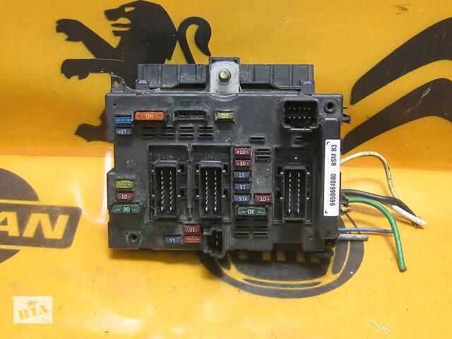 Б/У Блок предохранителя BSM PEUGEOT 307 9650664080- объявление о продаже  в Измаиле