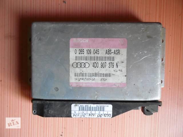 Б/у блок управления abs для легкового авто Audi A4  A6 A8- объявление о продаже  в Дубно (Ровенской обл.)