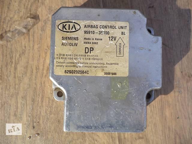 бу Б/у блок управления airbag 95910-3E100 для кроссовера Kia Sorento 2002-2006г в Николаеве