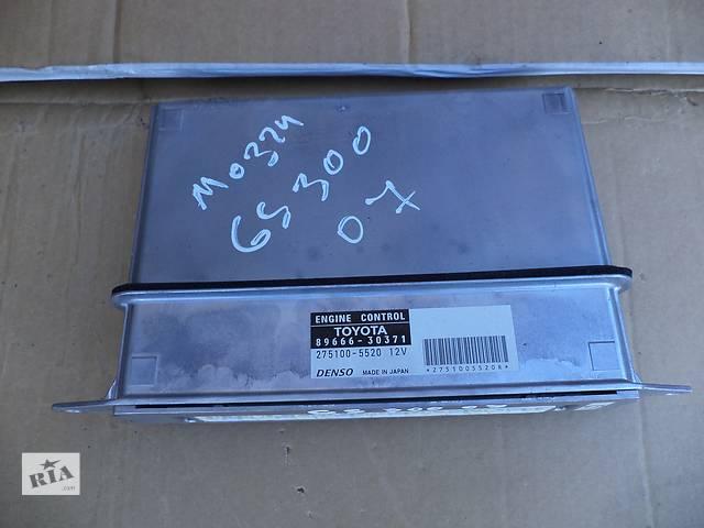 купить бу Б/у блок управления двигателем 89666-30371 для седана Lexus GS 300 2007г в Николаеве