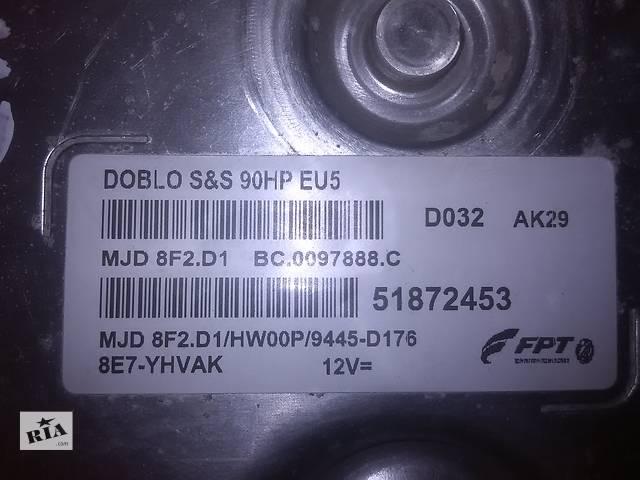 бу Б/у блок управления двигателем для  Fiat Doblo 1.3 2010 mjd8f2.d1 в Березному (Ровенской обл.)