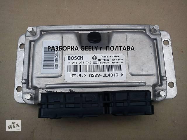 Б/у блок управления двигателем для легкового авто Geely MK- объявление о продаже  в Полтаве