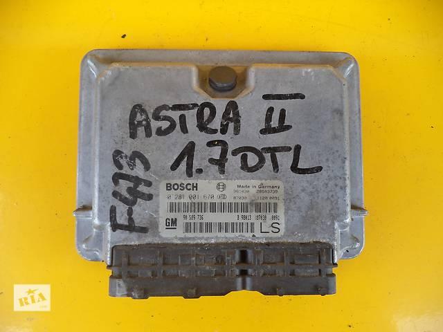 Б/у блок управления двигателем для легкового авто Opel Astra G (1,7 TD)(97-03)- объявление о продаже  в Луцке