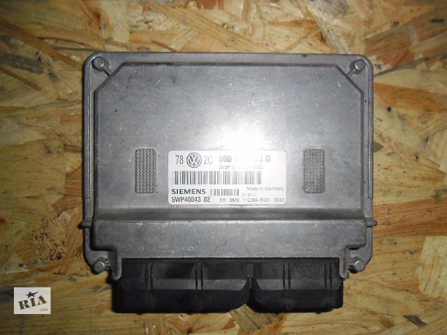 модуль управления двигателем skoda superb 2