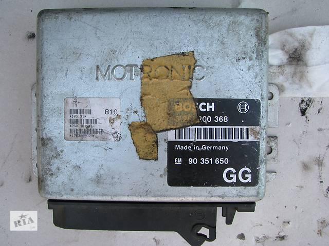 продам Б/у блок управления двигателем Opel Omega A 2.0 1989-1994 бу в Броварах
