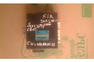 б/у Блоки управления освещением Kia Sorento