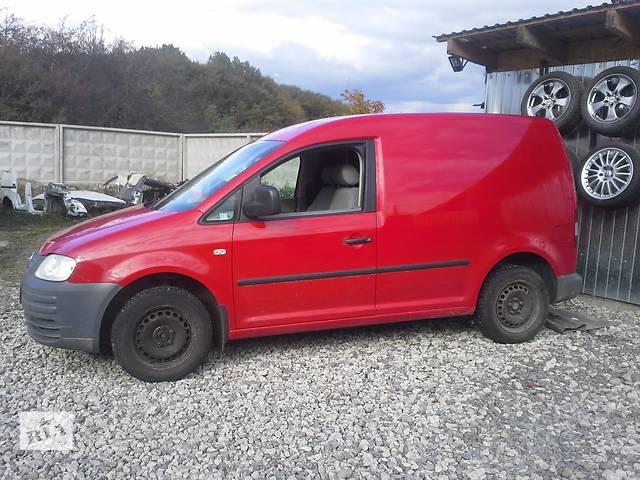 Б/у боковина для легкового авто Volkswagen Caddy- объявление о продаже  в Львове
