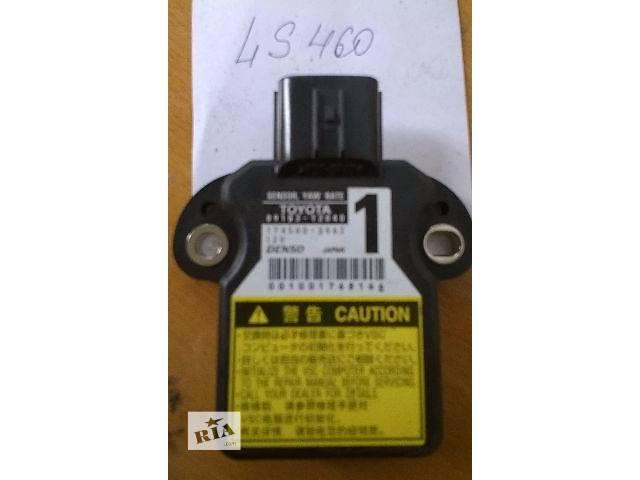продам Б/у датчик курсовой устойчивости для седана Lexus LS 460/ 460L 2007г бу в Николаеве