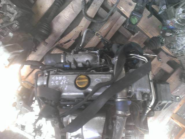 Б/у Деталі двигуна Турбіна Турбіна дизель 2,2 DTI Легковий Saab Сааб 9-3 200- объявление о продаже  в Рожище