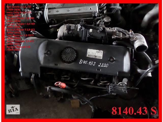 Б/у Детали двигателя Двигатель Fiat Ducato 2.8 JTD № 8140.43s 2220- объявление о продаже  в Стрые