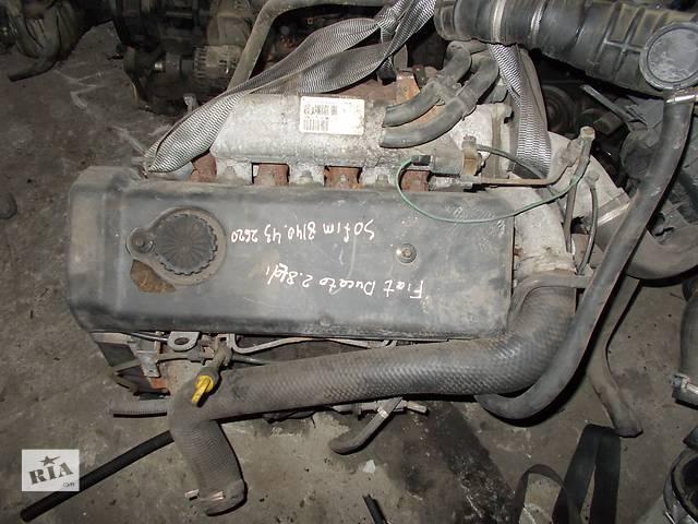 Б/у Двигатель Iveco Daily 2.8 TDI Sofim № 8140.43.2620- объявление о продаже  в Стрые