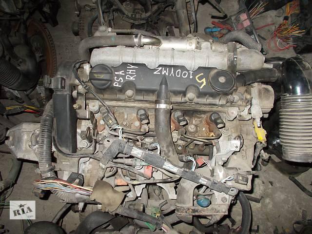 бу Б/у Двигатель Citroen C5 2,0HDI № PSA RHY 2001-2005 в Стрые