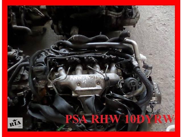 продам Б/у Двигатель Fiat Scudo 2,0HDI PSA RHW 2000-2006 бу в Стрые