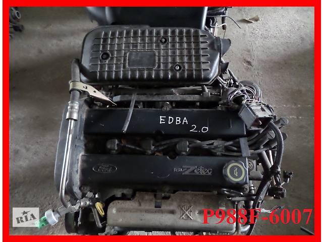 бу Б/у Двигатель Ford Focus 2.0 бензин 16V № EDBA в Стрые