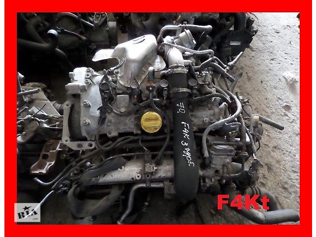 бу Б/у Двигатель Renault Laguna 2,0Turbo бензин № F4RQ764, 2.0 бензин в Стрые