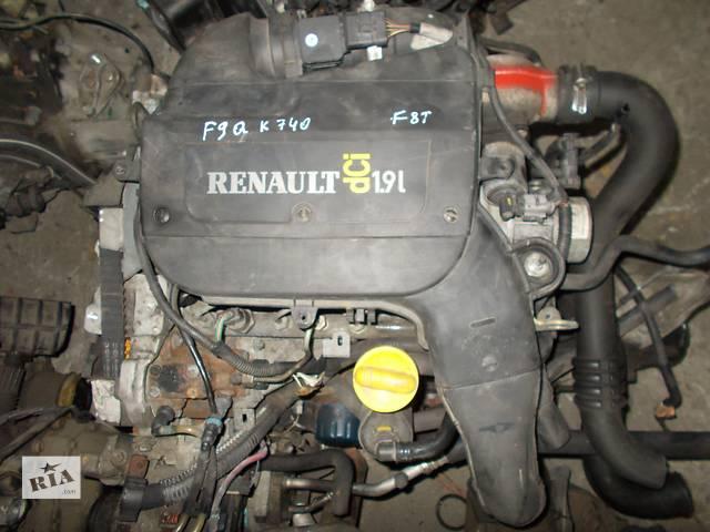 Б/у Двигатель Renault Megane 1,9dci № F9Q K 740- объявление о продаже  в Стрые