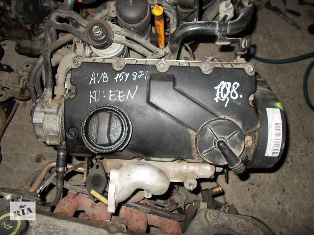 продам Б/у Двигатель Volkswagen Passat Variant 1,9TDI № AVB бу в Стрые