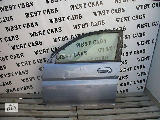 Б/у дверь передняя для легкового авто Honda HR-V- объявление о продаже  в Луцке