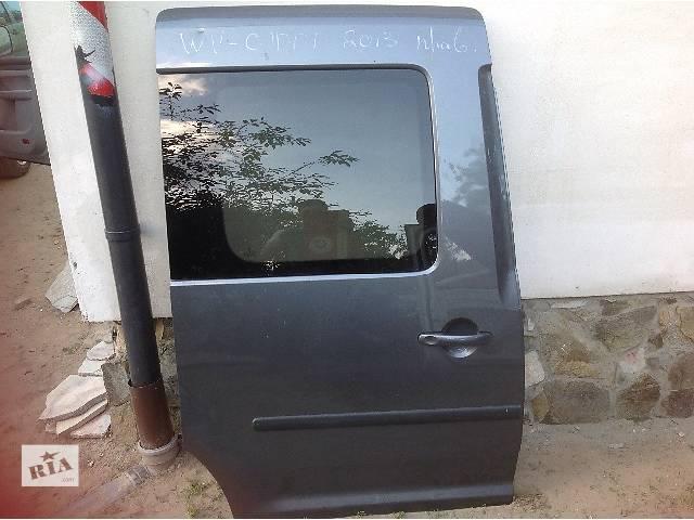 продам Б/у дверь задняя для легкового авто Volkswagen Caddy бу в Львове