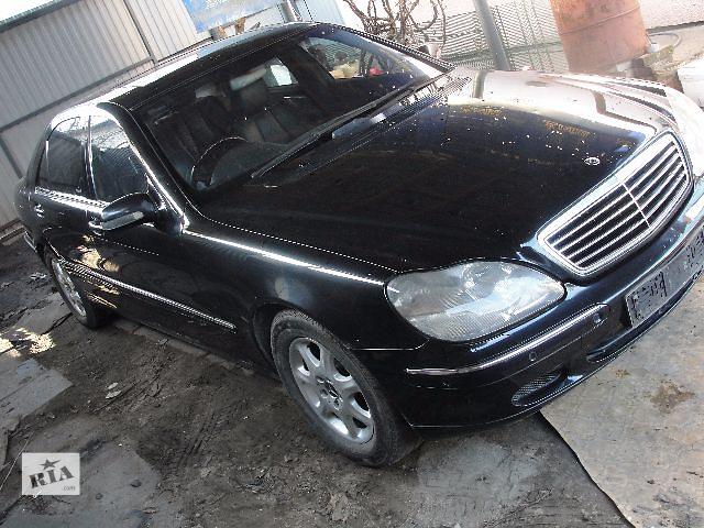 продам Б/у уплотнитель крышки багажника для легкового авто Mercedes S-Class В НАЛИЧИИ!!! бу в Львове