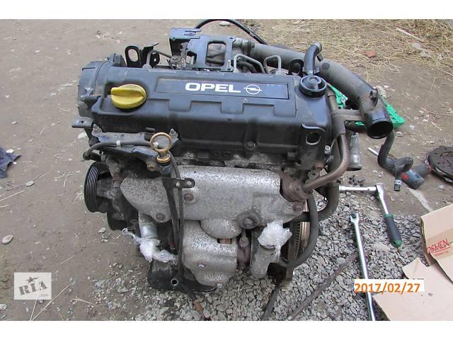 купить бу Б/у двигатель 1.7DTi Y17DT ISUZU для универсала Opel Corsa 2005 в Хусте