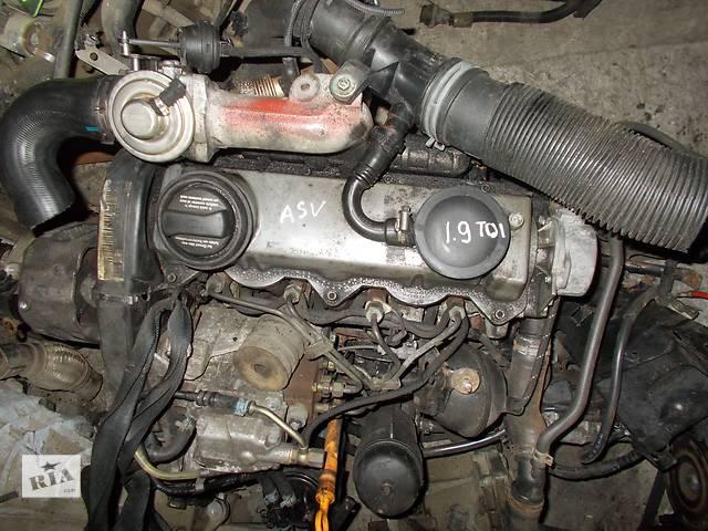 купить бу Б/у Двигатель Audi A3 1.9 tdi № ASV 1997-2006 в Стрые