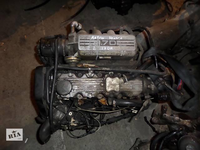 бу Б/у двигатель для легкового авто Opel Astra F 1.7 D 17DR в Стрые