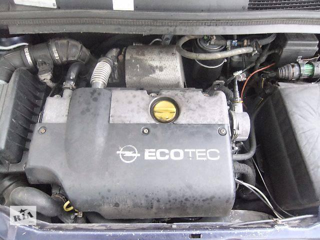 Б/у двигатель для легкового авто Opel Zafira- объявление о продаже  в Ровно