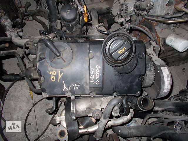 Б/у Двигатель Seat Alhambra 1,9tdi № AUY- объявление о продаже  в Стрые