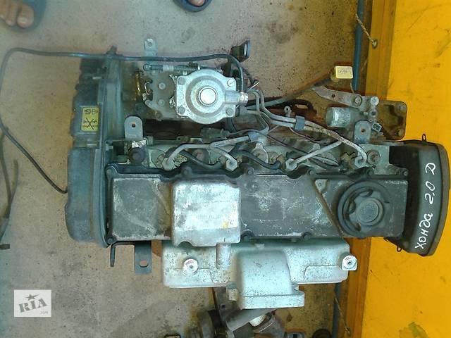 Б/у двигатель для седана Honda Accord- объявление о продаже  в Одессе