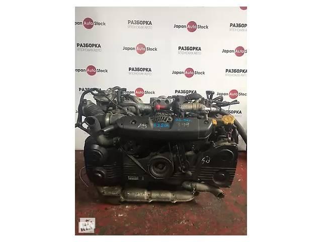 продам Двигатель для Subaru Impreza (объём 2.0 Турбо EJ 205) 2003-2006, пробег 75000 км бу в Киеве