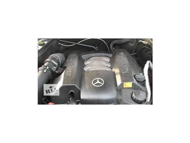 Б/у двигатель для универсала Mercedes E-Class- объявление о продаже  в Луцке