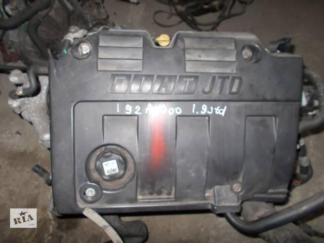 бу Б/у Двигатель Fiat Stilo 1.9 jtd № 192A1000 в Стрые