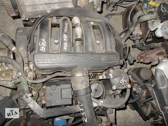 купить бу Б/у Двигатель Fiat Ulysse 2,1TD 12V № PSA P8C 1996-1999 в Стрые