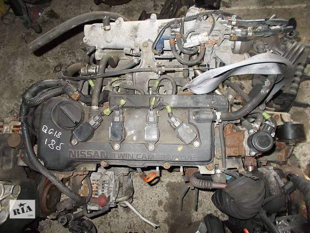 продам Б/у Двигатель Nissan Almera Tino 1.8 бензин 16V № QG18DE 2000-2001 2003-2005 бу в Стрые