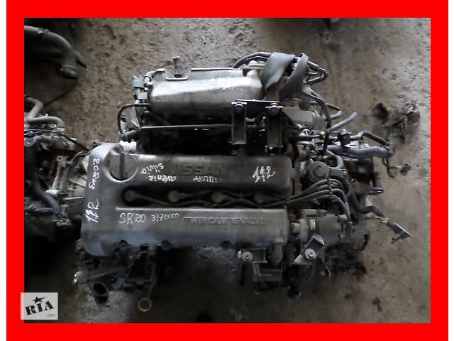 купить бу Б/у Двигатель Nissan Prairie Joy 2,0 бензин 16V № SR20DE 1995-1997 в Стрые
