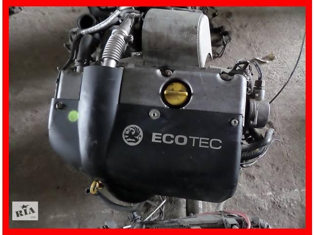 Б/у Двигатель Opel Astra F 2,0DI DTI № X20DTL- объявление о продаже  в Стрые